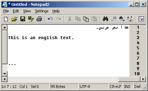 A prototype of Notepad2 shows a BiDi support.